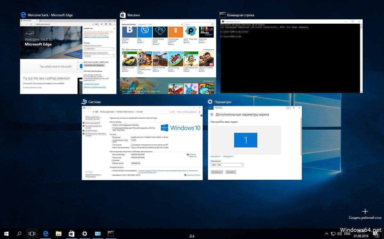 Скачать сборку windows vista 32 bit торрент