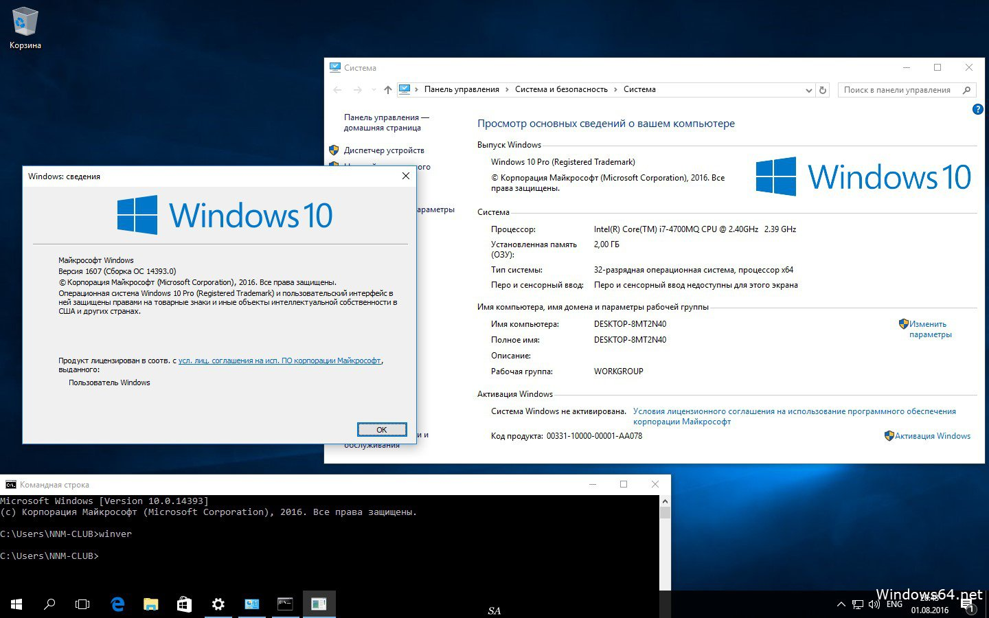 Iso windows 10 pro x64 for Window 10 iso