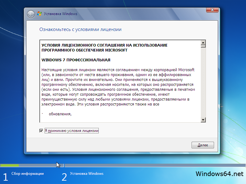 Скачать windows 8 x64 rus торрент rutorg
