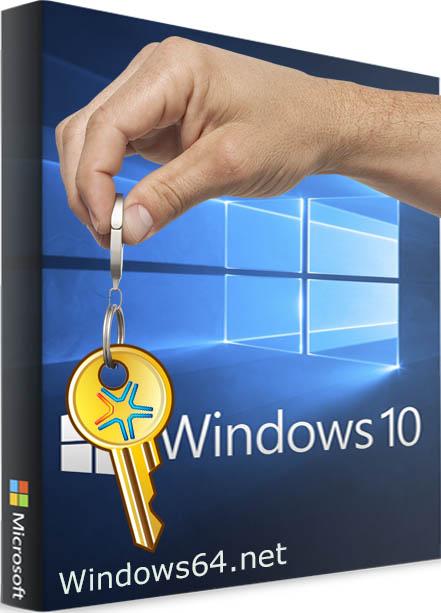 Активатор для windows 7 максимальная 64 разрядный