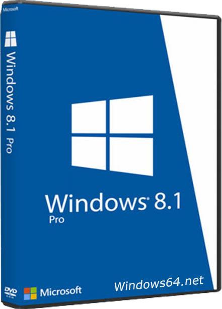 Windows 8 X64 скачать торрент - фото 11