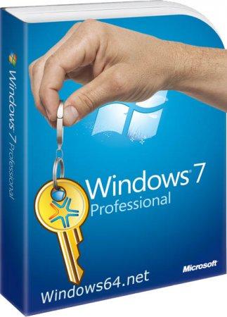 Активатор windows 7 ultimate скачать бесплатно ключ для виндовс 7.