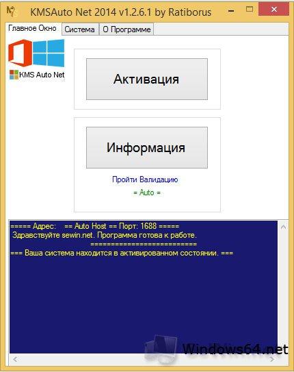 скачать Torrent бесплатно русская версия для Windows 8 64 Bit - фото 9