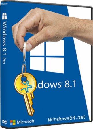 Активатор Windows 8 64 bit