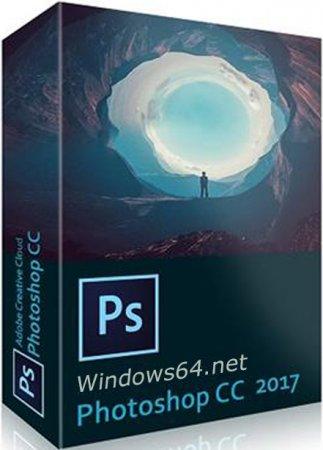 Adobe Photoshop CC 2017 русская версия