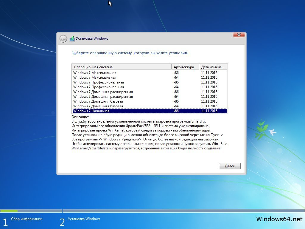 Скачать windows 7 professional не сборка