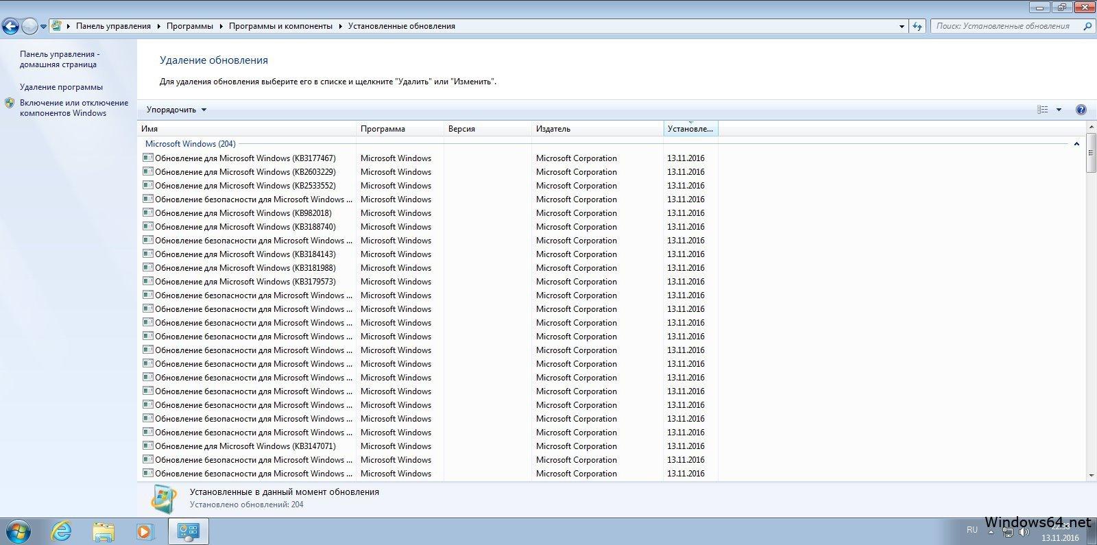 windows 7 лучшая сборка торрент 2014