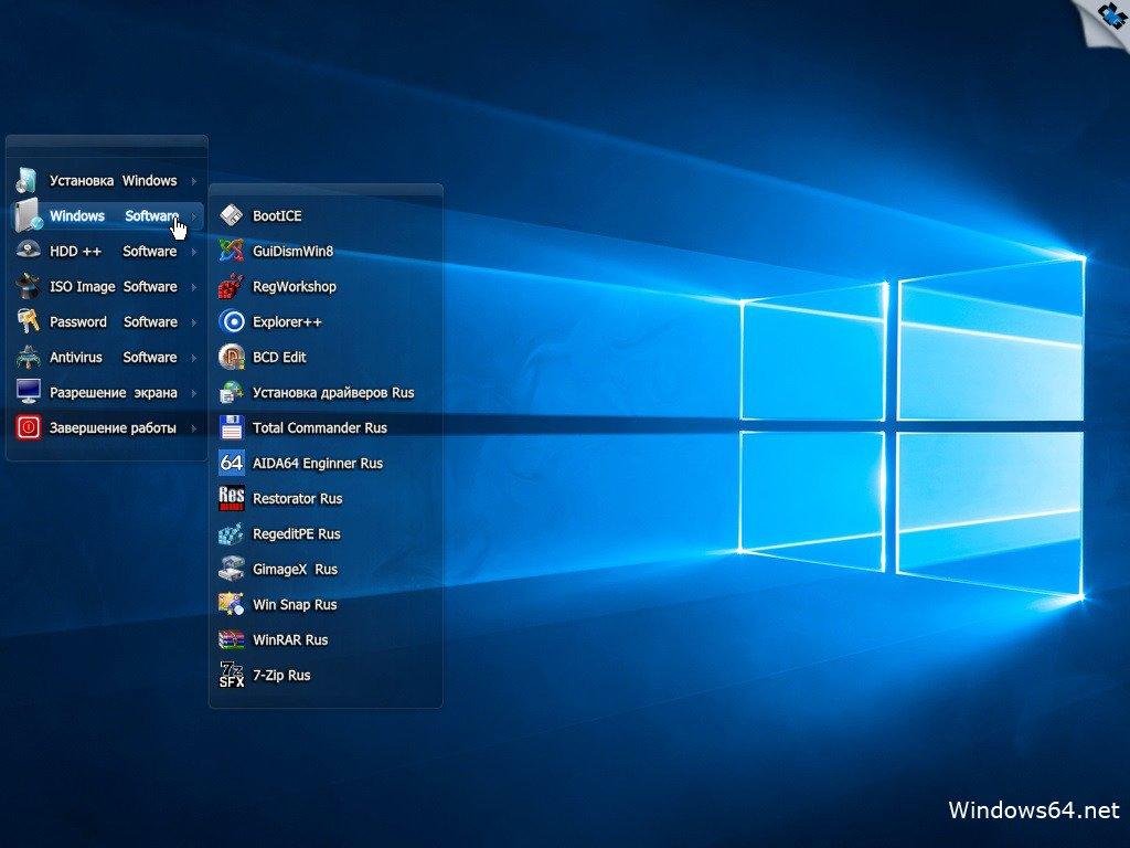 скачать Windows 10 Rus торрент img-1