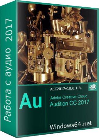 Adobe Audition CC 2017 10.0 1.8 rus (diakov)