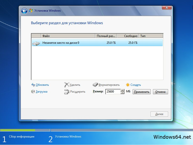 Windows 7 ultimate 64 bit with key download ( torrentz ) 100.