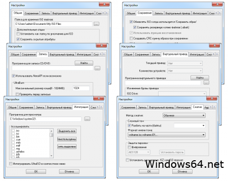 Чем записать образ iso на dvd диск Windows? UltraISO