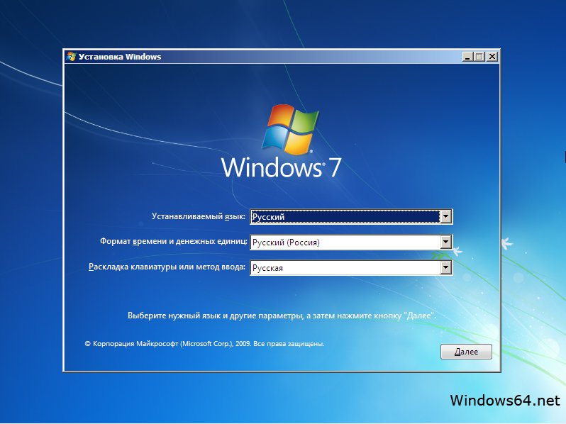 Скачать windows 7 64 bit rus бесплатно