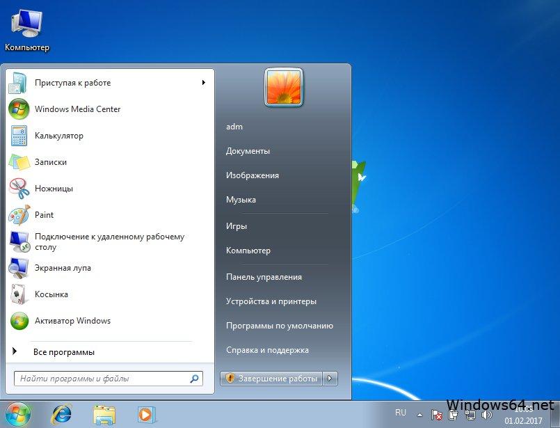 Скачать Windows 7 64 Bit Максимальная Оригинал
