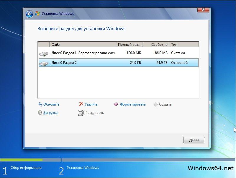 Скачать windows 7 с ключом
