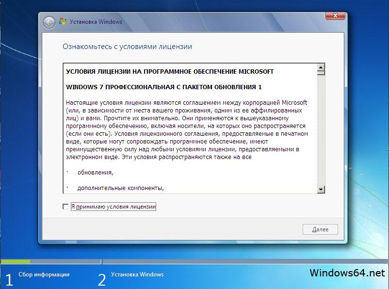 Windows 7 максимальная 32 бита (32 bit) скачать торрент.