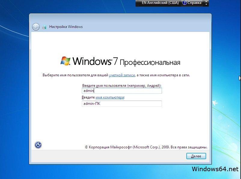 Программу для активации виндовс 7 32 бит