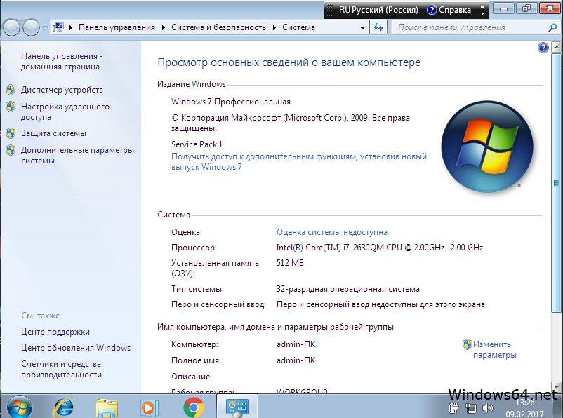 Скачать бесплатно самые новые 2009 года ключи для сайта letitbit центральной топливной компании цтк сайт3 moscow company