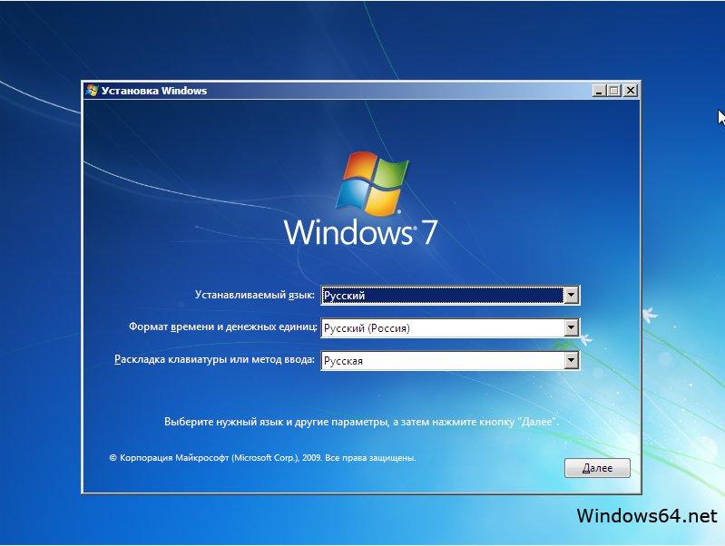 Скачать windows 7 домашняя базовая с драйверами