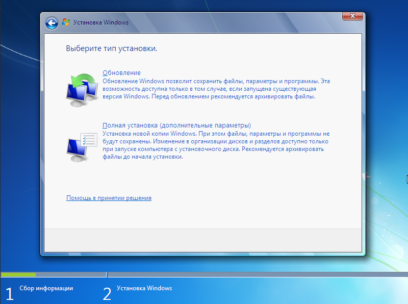скачать ключ активации для виндовс 7 домашняя 32 бита оригинал лицензионную - фото 11