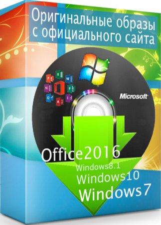 Скачать любую Windows с официального сайта microsoft бесплатно очень просто