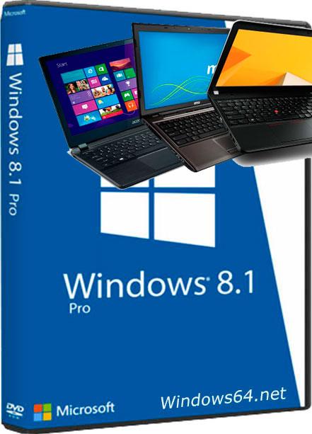 Скачать торрент windows 8 1 с драйверами » избранные паки.