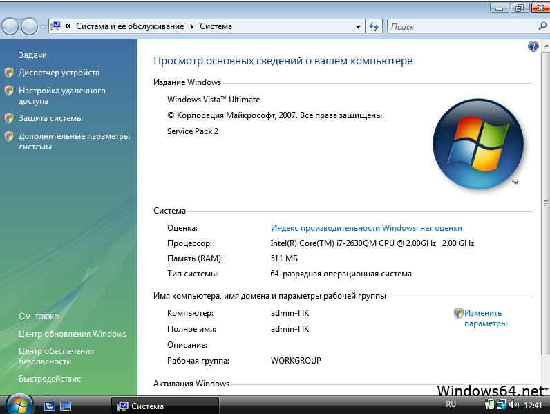 windows 7 ultimate 64 bit download iso tpb