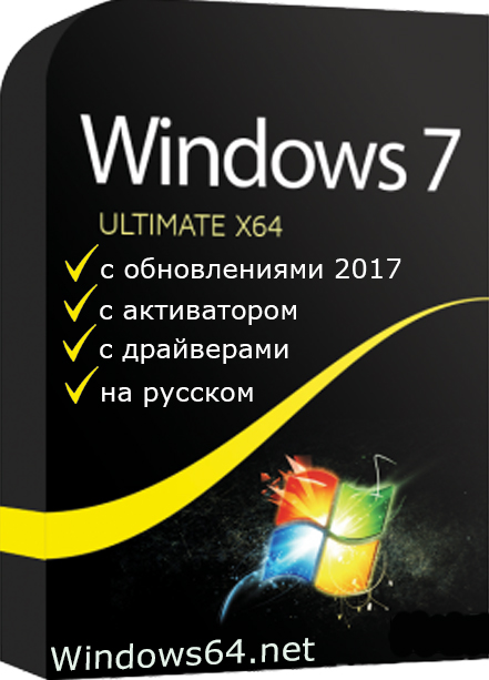 Темы для windows 7: mdvd themes pack (2012) pc » ckopo. Net.