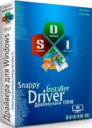 Драйвера для Windows 7-10 драйвер пак для ноутбука и пк
