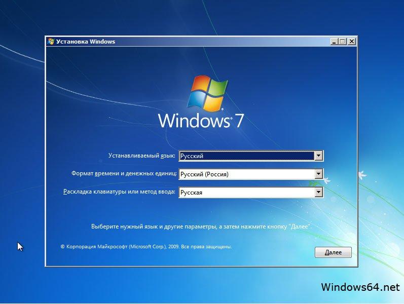 Скачать Windows 7 Максимальная X64 с драйверами