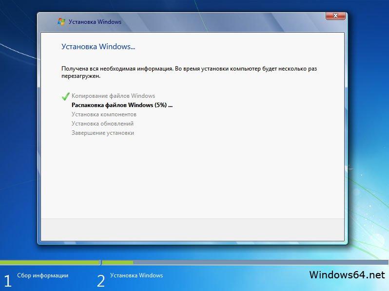 Как сделать чтобы windows 7 32 видела 26