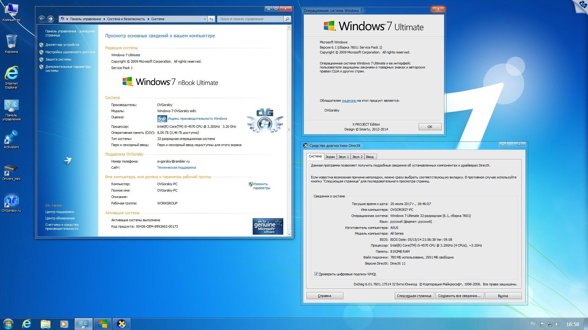 Сборка windows 7 для флешки скачать торрент