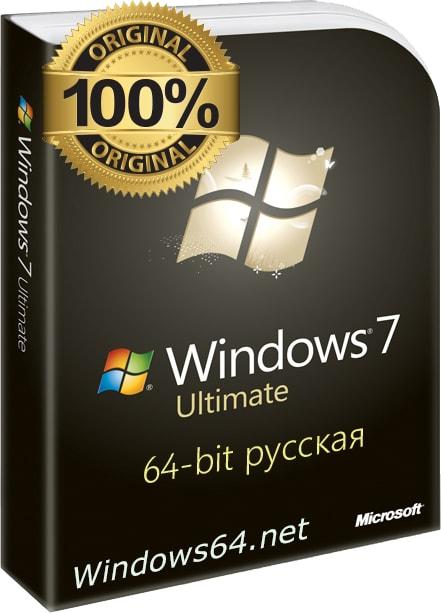 Windows 7 Максимальная (32-бит) › Скачать