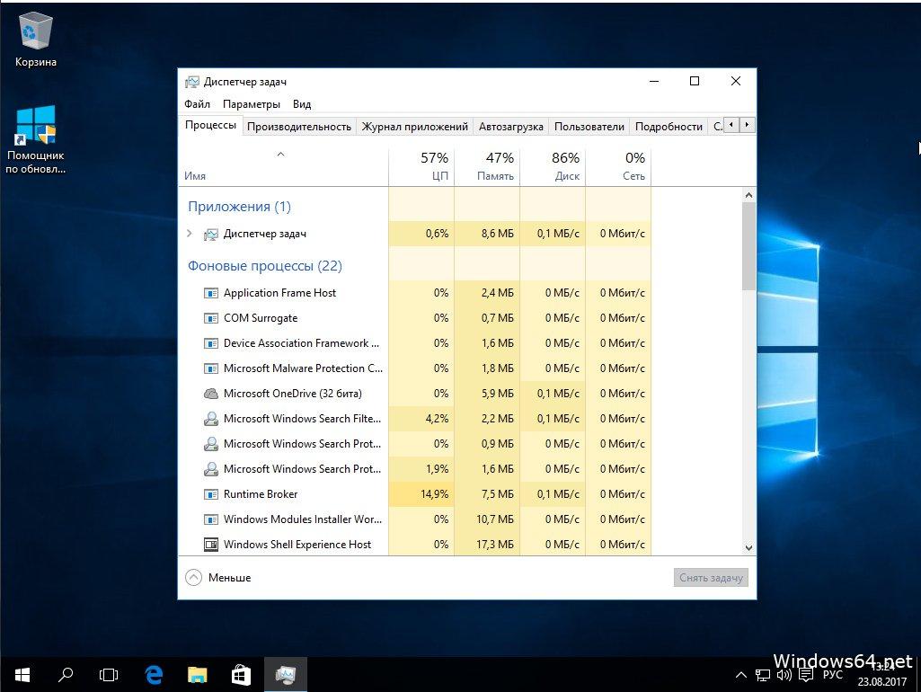 Скачать windows 10 32 bit rus