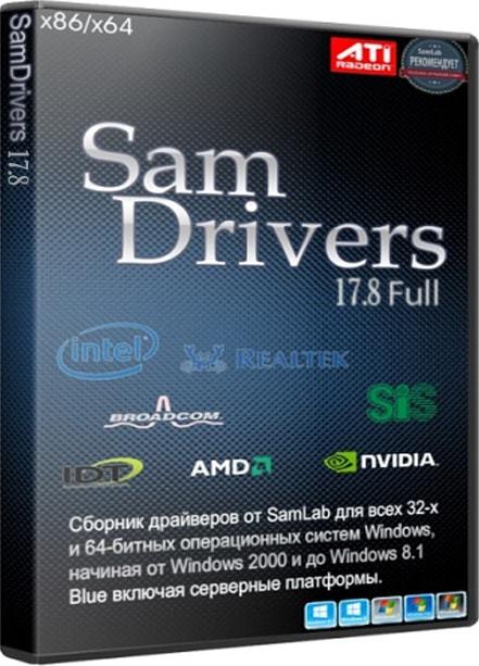 Сборник драйверов для windows 2017 торрент скачать бесплатно.