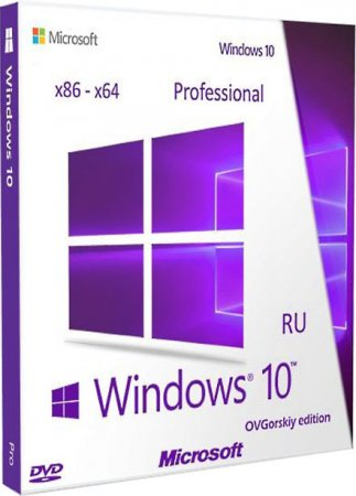 Windows 10 professional ovgorskiy VL (x64 x86) 1703 RUS 08.2017