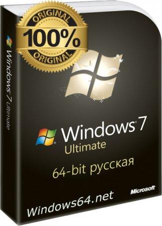 Чистый Windows 7 Ult x64 RUS оригинальный образ