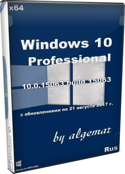 Windows 10 x64 pro RUS 2017 + Office
