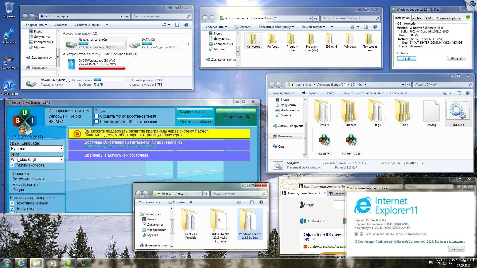 код активация windows 7 максимальная сборка 7601