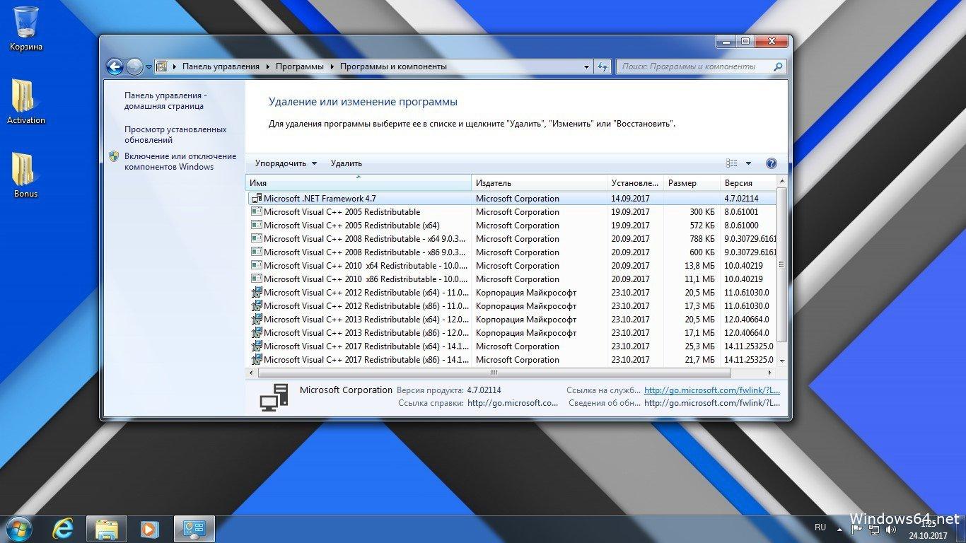 Рабочий Ключ Для Windows7 Максимальная