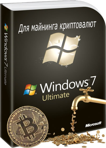 Windows для майнинга и программа
