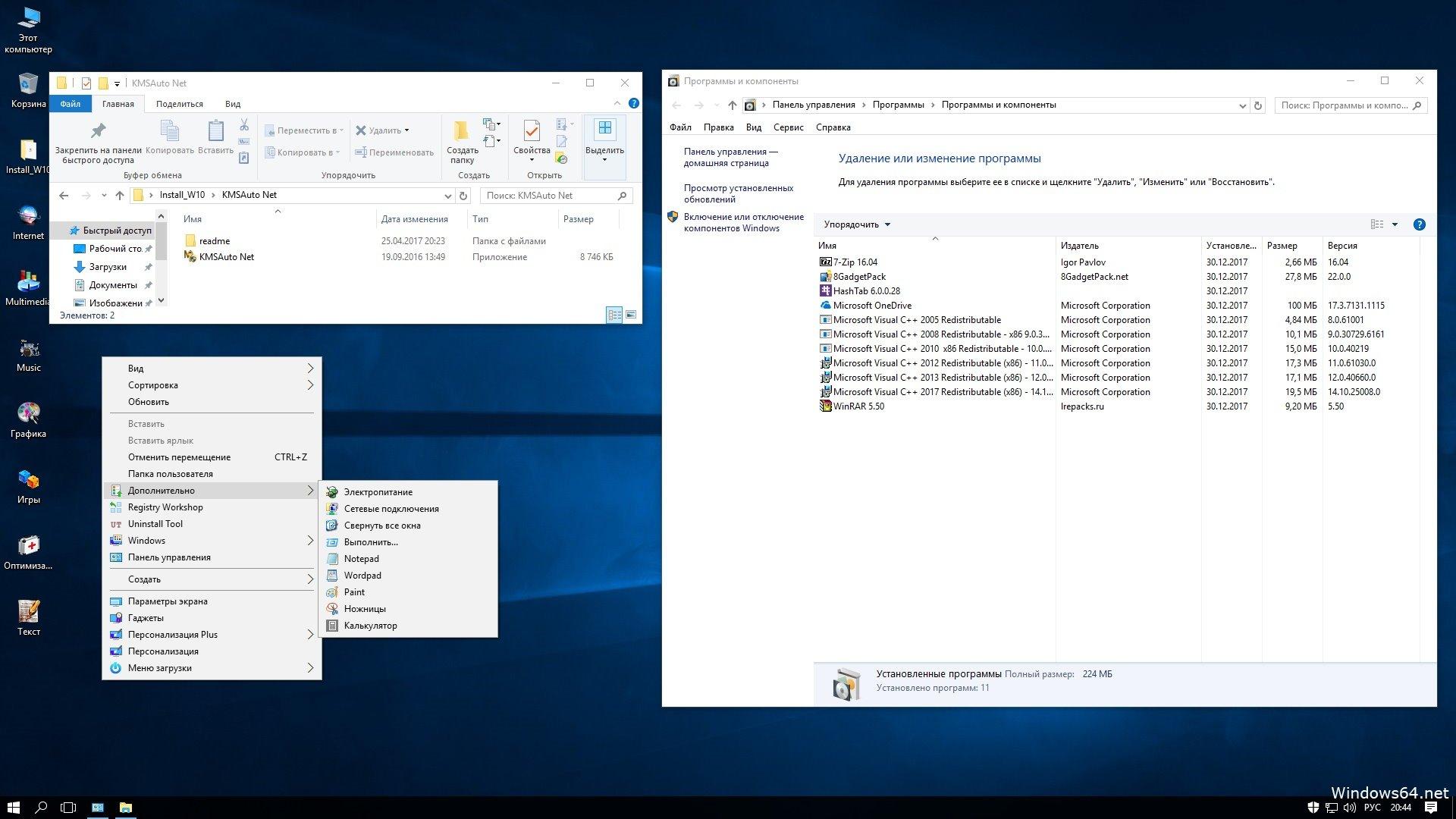 Windows 9 скачать бесплатно rus 2018