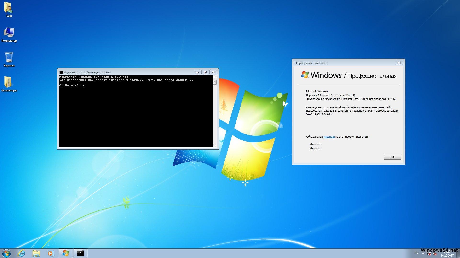 Игровая сборка windows 7 pro x64 x86 rus sp1 скачать торрент.
