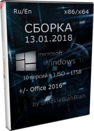 Скачать торрент windows 10 (x86/x64) 10in1 + ltsb +/ office 2016.