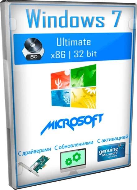 Последняя windows 7 64 bit на русском скачать торрент бесплатно.