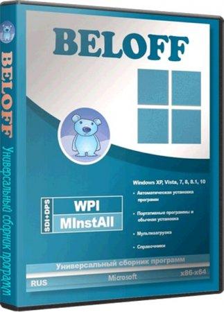 Beloff 2018 последняя версия - сборник программ Windows