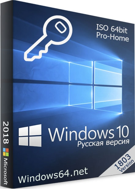 Windows 10 скачать торрент 64 bit rus оригинал.