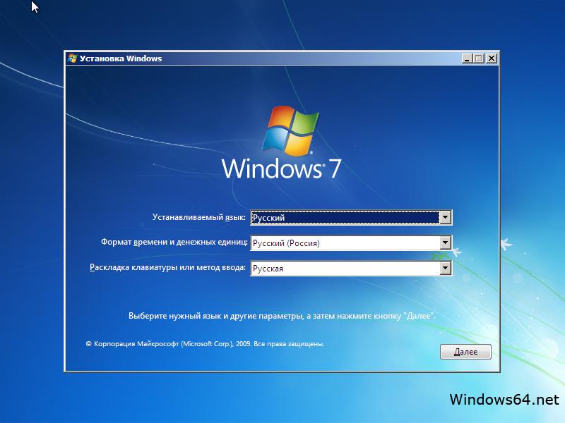 Windows 7 pro 32 bit rus скачать бесплатно торрент с ключом активации.