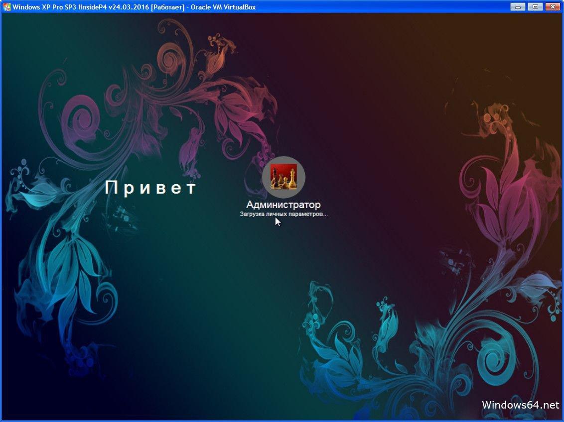 chip windows xp 2012.06 dvd скачать с торрента бесплатно