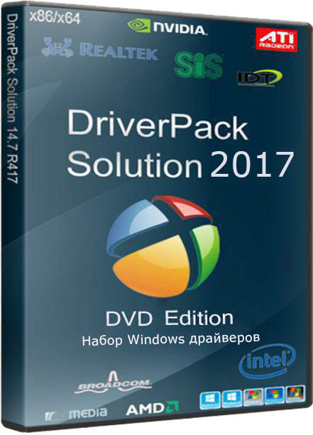box DriverPack Solution