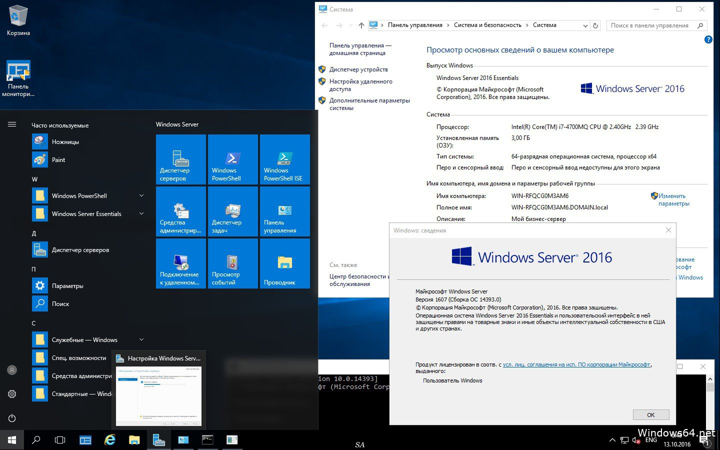 скачать Windows Server 2016 r2 x64 rus торрент c ключом